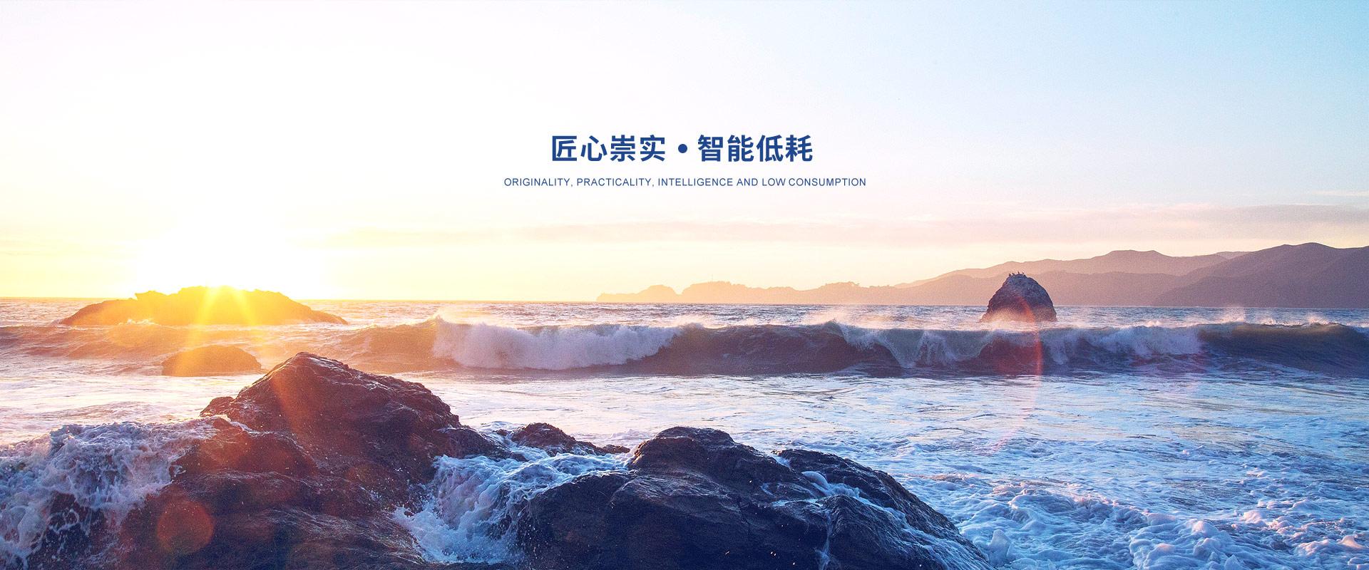 中船万博官方版手机登录